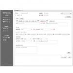 イベント管理システム