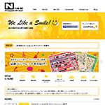 株式会社ナインエンターテイメント コーポレートWEBサイト