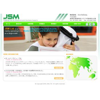 JSMサイト