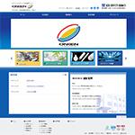 株式会社音研 コーポレートWEBサイト