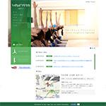 YogaTreeWEBサイト